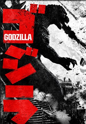 Godzilla PS4.jpg