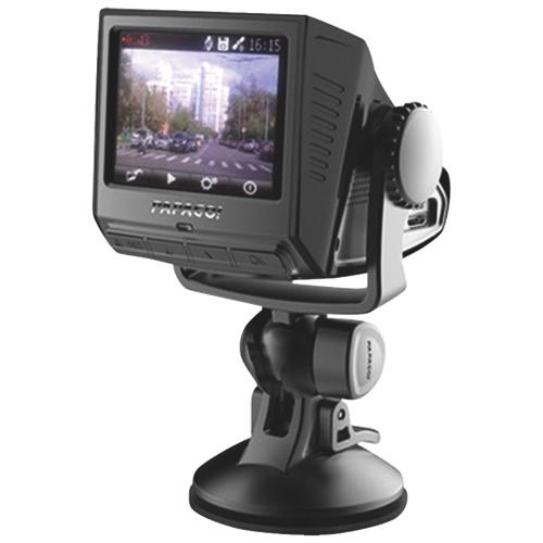 Caméra de tableau de bord 1080p avec GPS de Papago.jpg