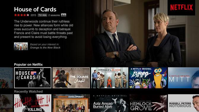 Xbox One Netflix.jpg
