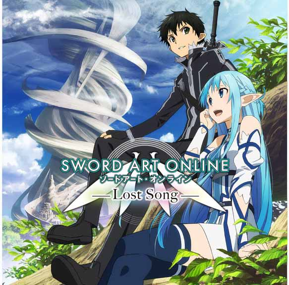 Sword Art Online Lost Song.jpg