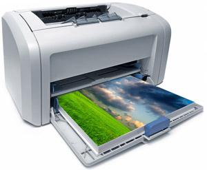 20120808genericprinter.jpg
