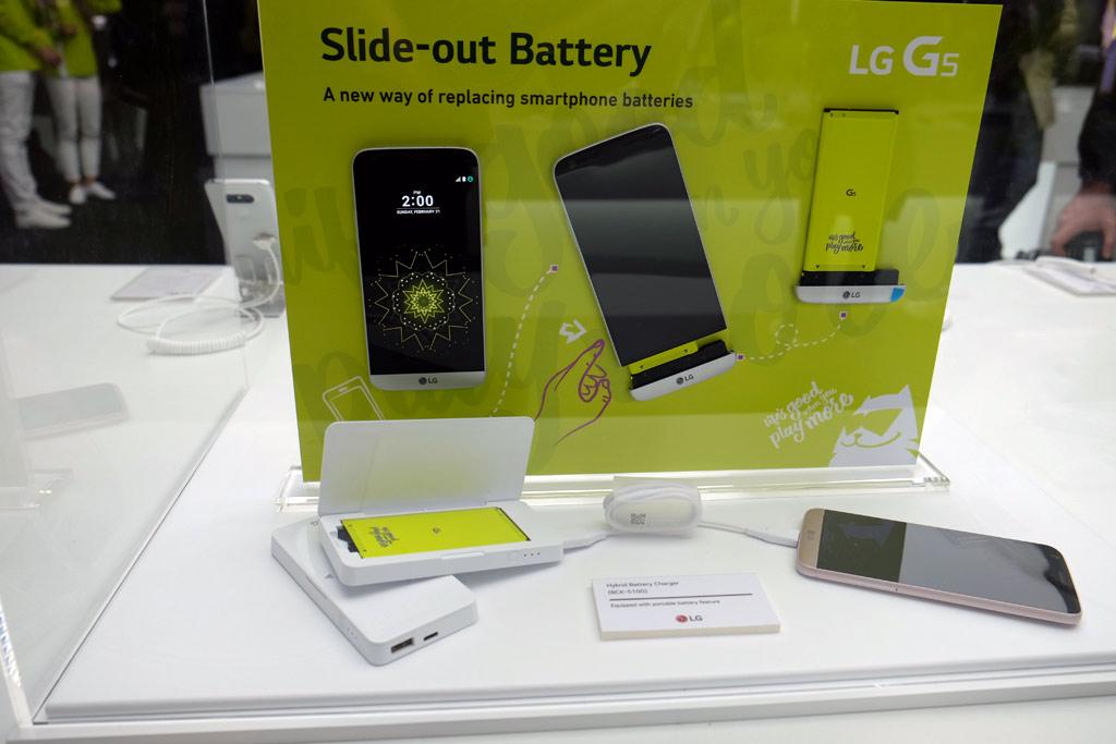 lg g5 4.jpg