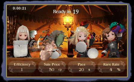 minigame-screenshot.png