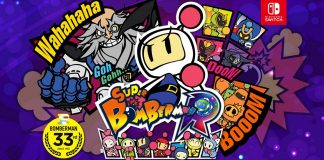 Super Bomberman R header