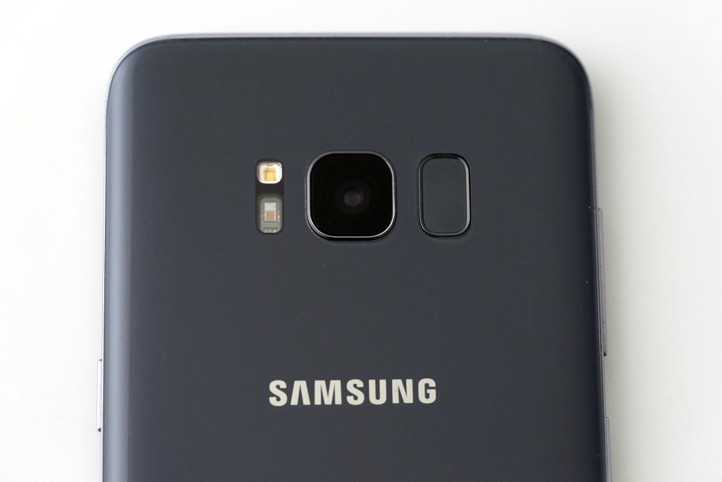 Samsung Galaxy S8 appareil photo