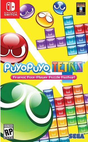 Puyo Puyo Tetris pochette