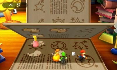 Mario Party image 7