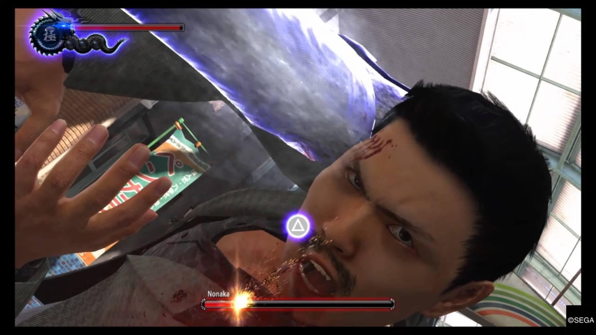 Yakuza 6 image 1