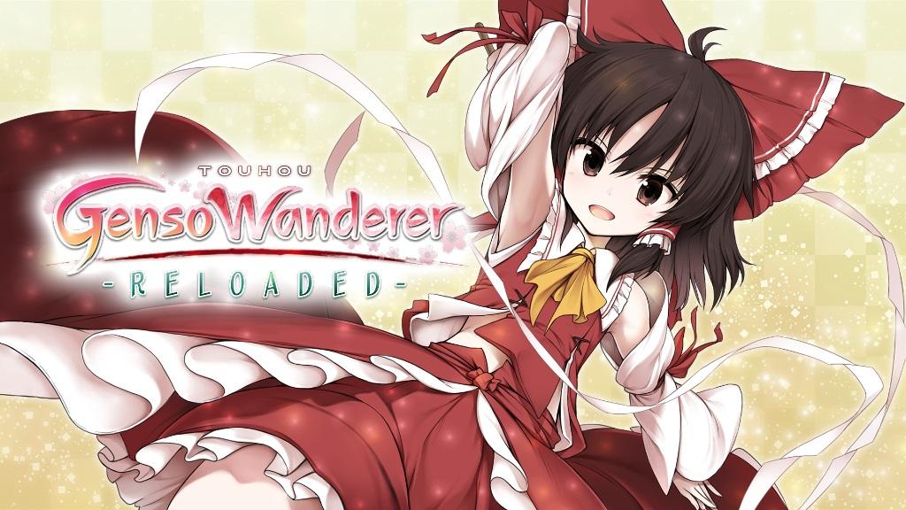 Genso Wanderer header