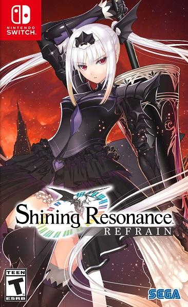 Shining Resonance pochette