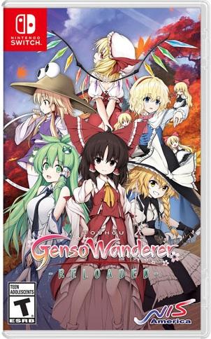 Touhou Genso Wanderer Reloaded pochette