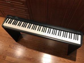 Utile pour tout genre de pianiste