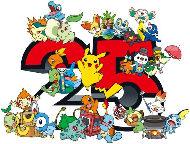 Pokémon 25 ans