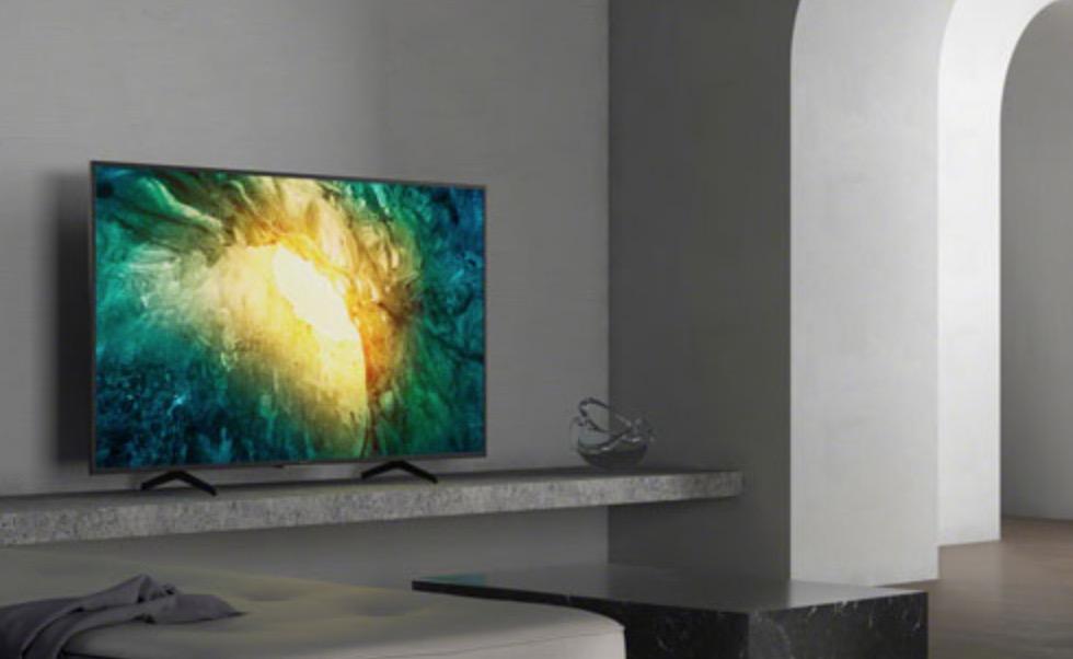 Téléviseur de grande taille