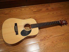Jasmine JM-10 guitare de voyage